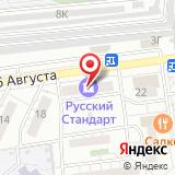 МастерПол-Черноземье