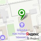 Местоположение компании MEDIA ЦЕНТР