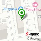 Местоположение компании ОКНАСЕРВИС