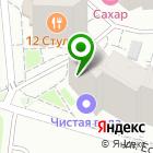 Местоположение компании Плавник