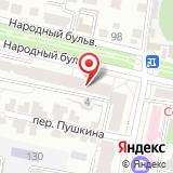 Белгородская областная коллегия адвокатов №3