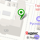Местоположение компании Электростиль