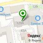 Местоположение компании Доброречье