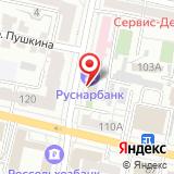 Прокуратура Белгородского района