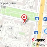 Белгородская областная общественная организация ветеранов