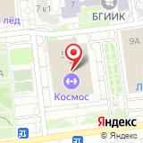 Локомотив-Белогорье