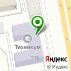 Местоположение компании Белгородский машиностроительный техникум