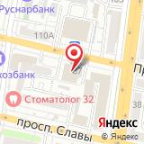 Отделение пенсионного фонда РФ по Белгородской области