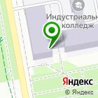 Местоположение компании Белгородский индустриальный колледж