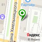 Местоположение компании Мир Бильярда на Богданке 38