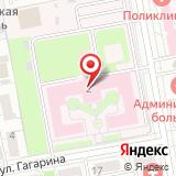 Белгородская областная клиническая больница Святителя Иоасафа