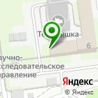 Местоположение компании Копиркин