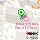 Местоположение компании Алмея Белгород