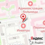 Управление пенсионного фонда РФ в Белгородском районе