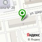Местоположение компании Белгородская информационно-техническая поддержка