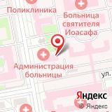 Белгородское патологоанатомическое бюро