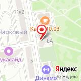 ЛАЙТ Белгород