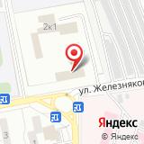 Управление Роспотребнадзора по Белгородской области