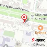 Магазин путешествий Белгород