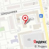 Государственный архив новейшей истории Белгородской области