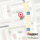 Белгородская служба аварийных комисаров
