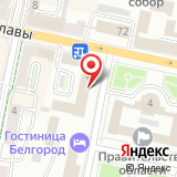Управление специальной связи по Белгородской области