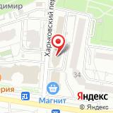 ООО Агро-Белогорье