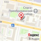 Департамент финансов и бюджетной политики Белгородской области