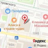 Управление Федеральной службы исполнения наказаний России по Белгородской области