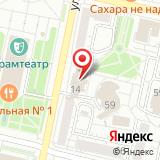 Управление ЗАГС Администрации г. Белгорода