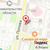 Территориальное Управление Федерального агентства по управлению государственным имуществом в Белгородской области