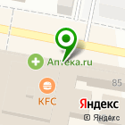 Местоположение компании Зоомаркет