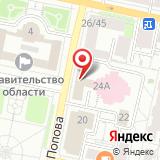 Управление по развитию потребительского рынка Белгородской области