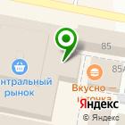 Местоположение компании Центральная ярмарка