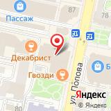 Автопаркинг Центральный