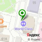 Местоположение компании World Class Белгород