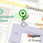 Местоположение компании Музыкальный колледж им. С.А. Дегтярева