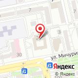 Свердловский районный суд г. Белгорода