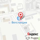 Белгородская городская станция по борьбе с болезнями животных