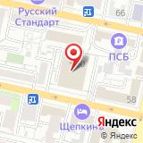Радио 31 Белгород