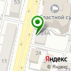 Местоположение компании Магазин электротоваров