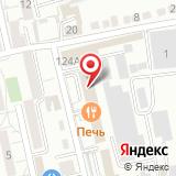 Следственное Управление Следственного комитета РФ по Белгородской области