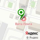 Местоположение компании ПИЛОТ
