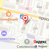 Отдел архивной службы Администрации Белгородского района