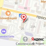 АРТ-ЛЭНД