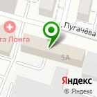 Местоположение компании Центр охраны труда Белгородской области