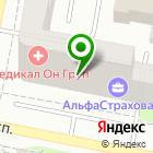 Местоположение компании Медикал Он Груп-Белгород