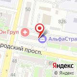 Медикал Он Груп-Белгород