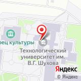 ООО БелГТАСМ-сертификация