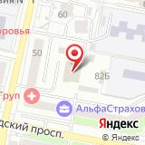 1 отряд ФПС по Белгородской области